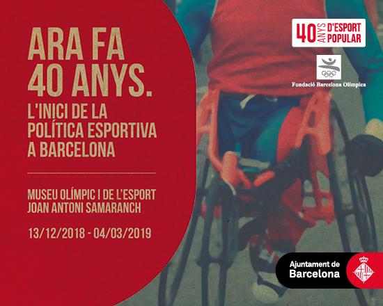 Ara fa 40 anys. L'inici de la política esportiva a Barcelona