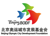 Beijing Olympic City Development Foundation