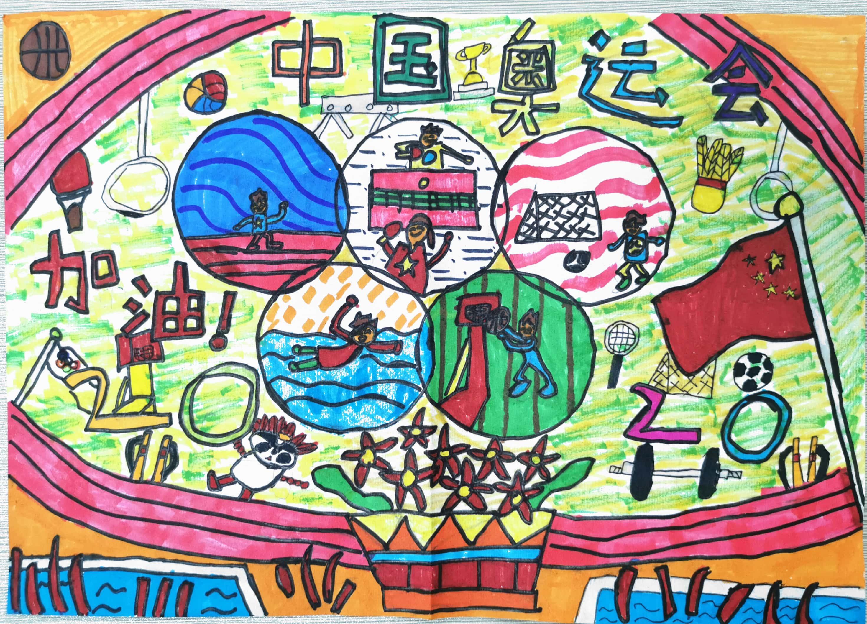 《中国奥运》China Olympics+陈烨 Chen Ye