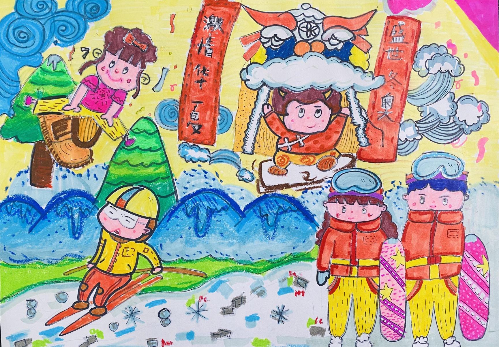 《冬奥会我来啦》Coming For The Winter Olympics+李辛瑶 Li Xinyao+7+1887640022