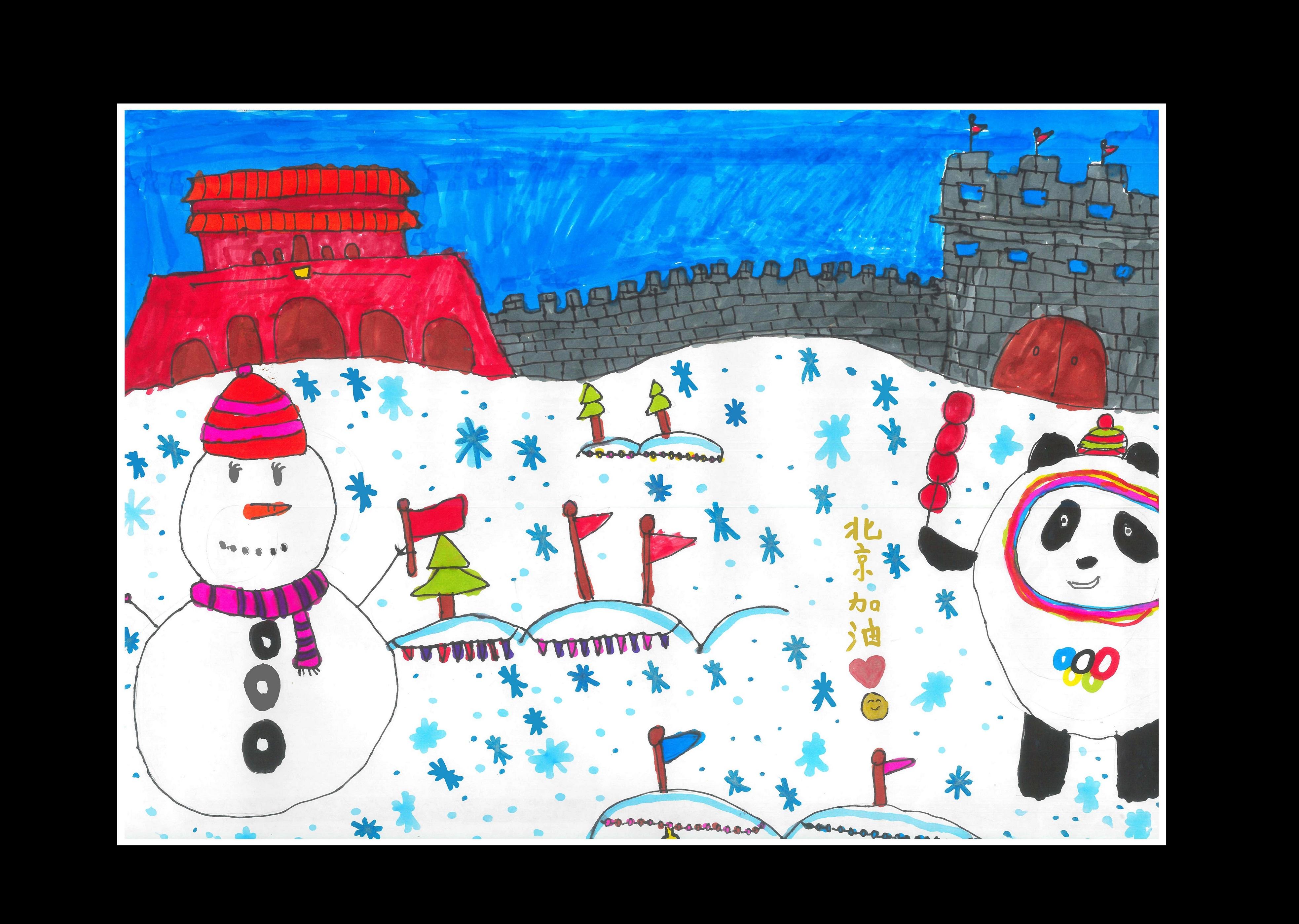 《喜迎冬奥会》Welcome To The Winter Olympics+田宇霏 Tian Yufei+7+18633096131