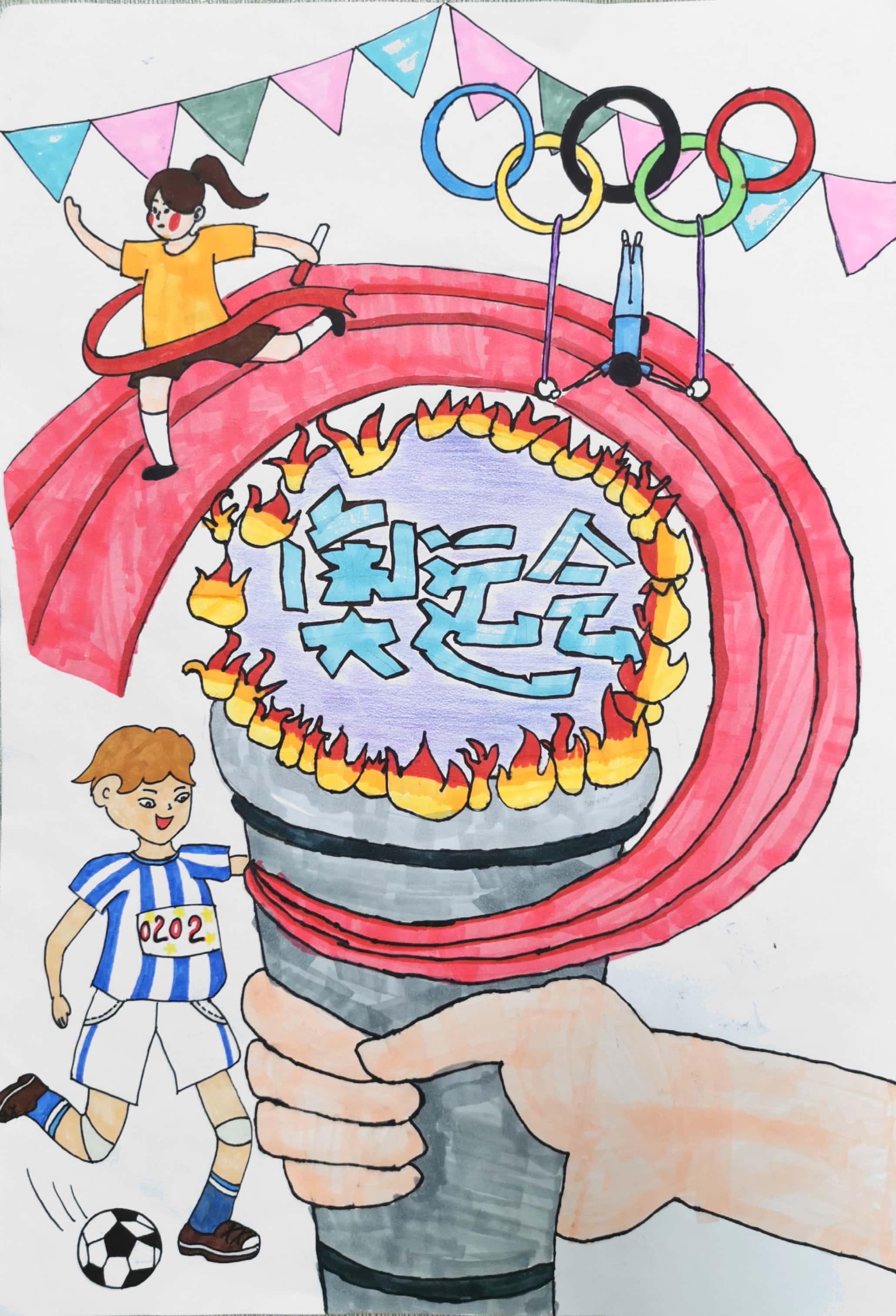 《奥运火炬》Olympic Torch+涂谙愔 Tu Anyin