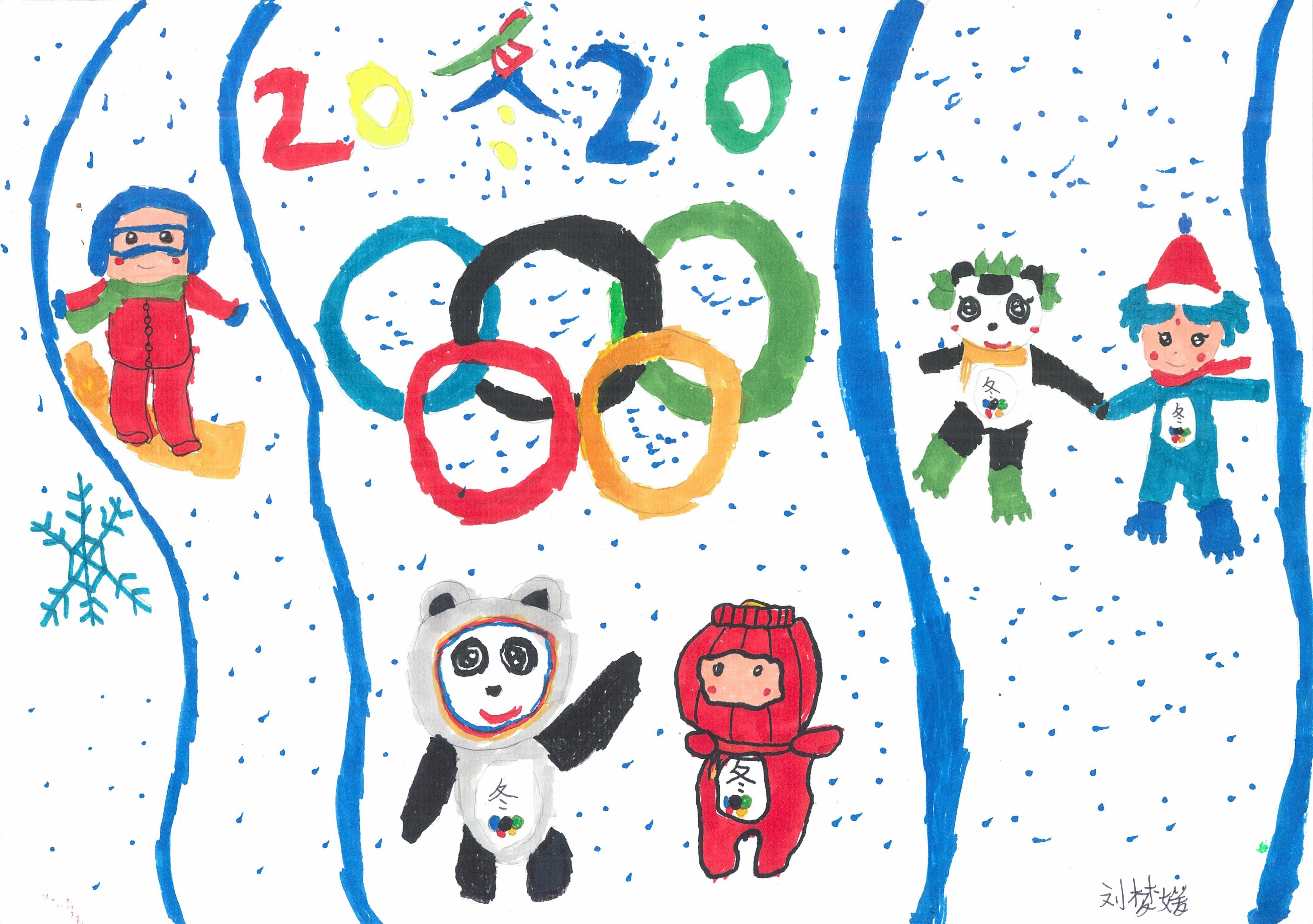 《我心中的冬奥荣耀时刻》Glory Moments Of The Winter Olympics In My Heart +刘梦媛 Liu Mengyuan