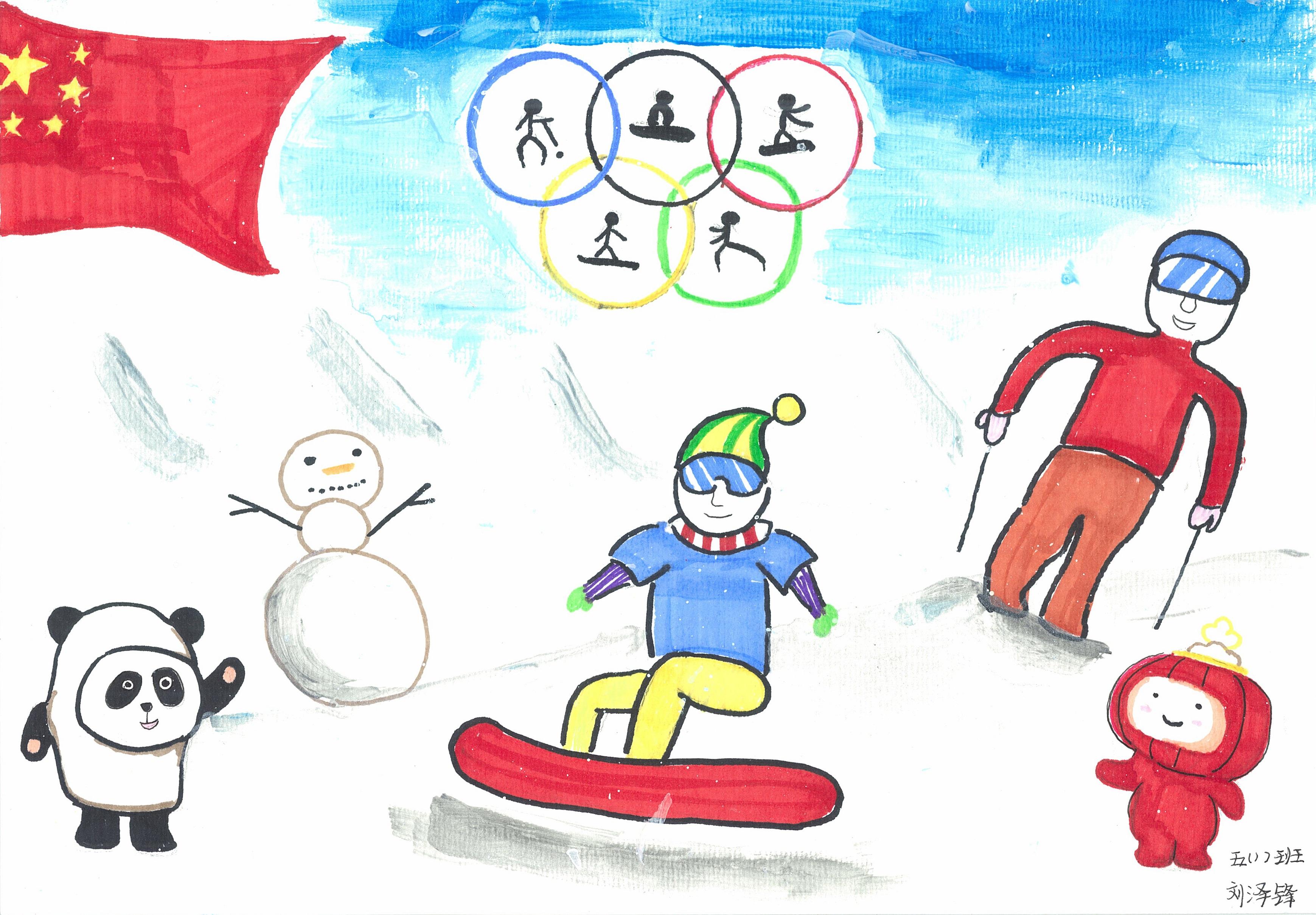 《我心中的冬奥荣耀时刻》Glory Moments Of The Winter Olympics In My Heart +刘泽锋 Liu Zefeng