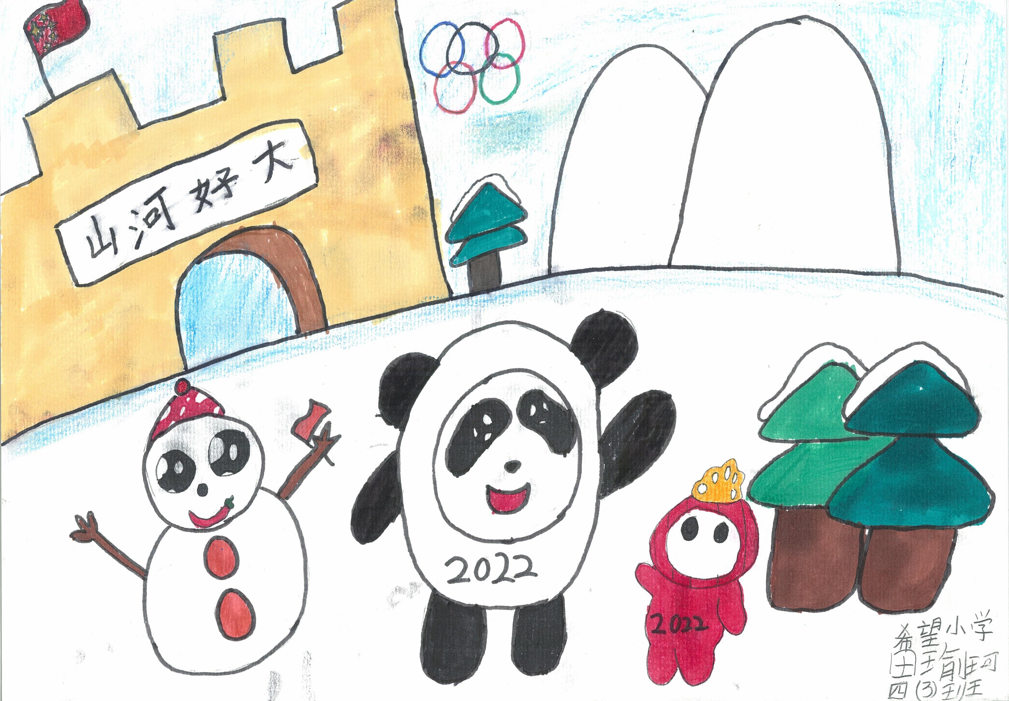 《我心中的冬奥荣耀时刻》Glory Moments Of The Winter Olympics In My Heart +田瑜珂 Tian Yuke