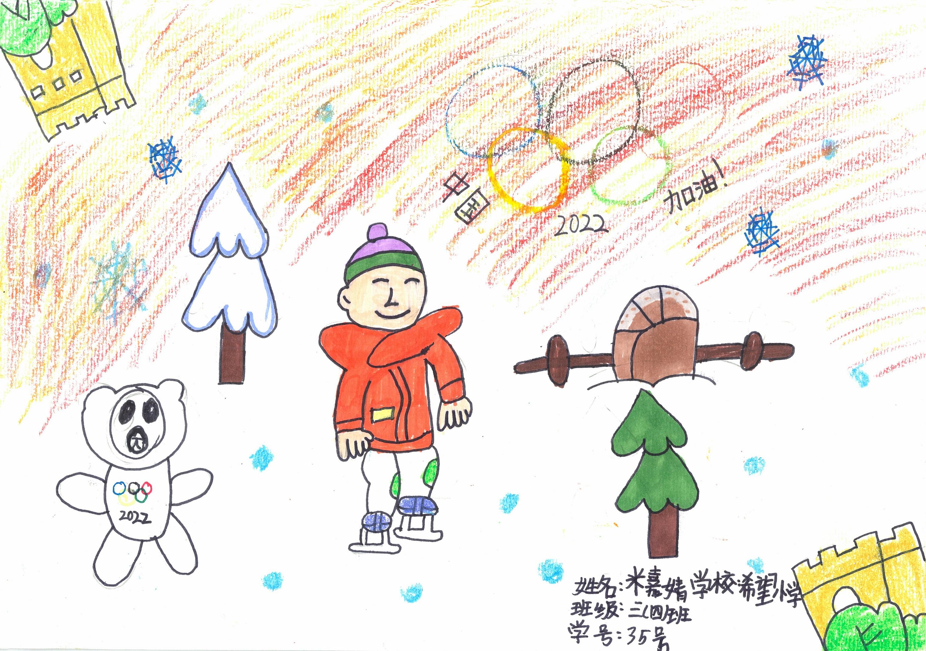 《我心中的冬奥荣耀时刻》Glory Moments Of The Winter Olympics In My Heart +米嘉婧 Mi Jiajing