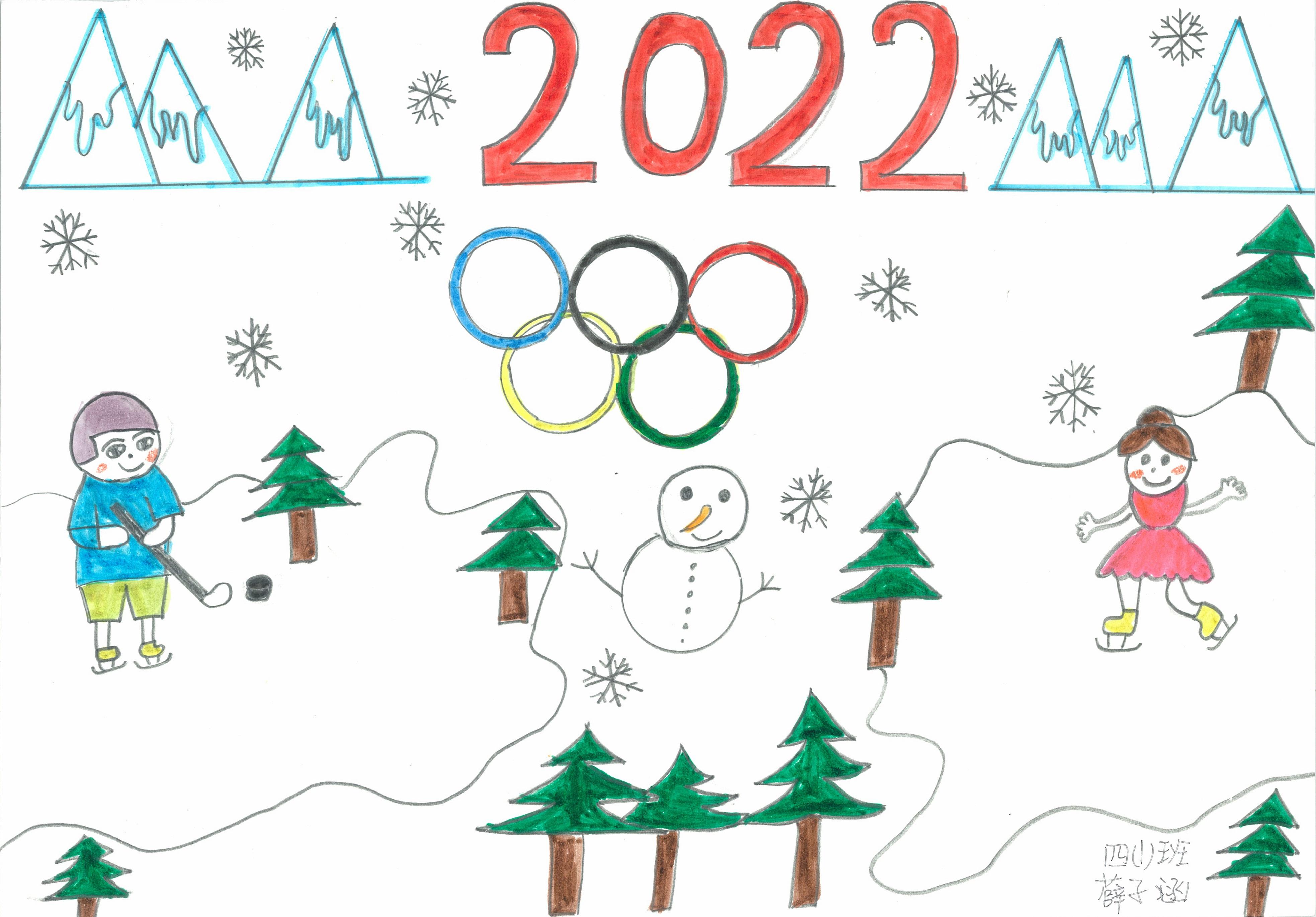 《我心中的冬奥荣耀时刻》Glory Moments Of The Winter Olympics In My Heart +薛子涵 Xue Zihan