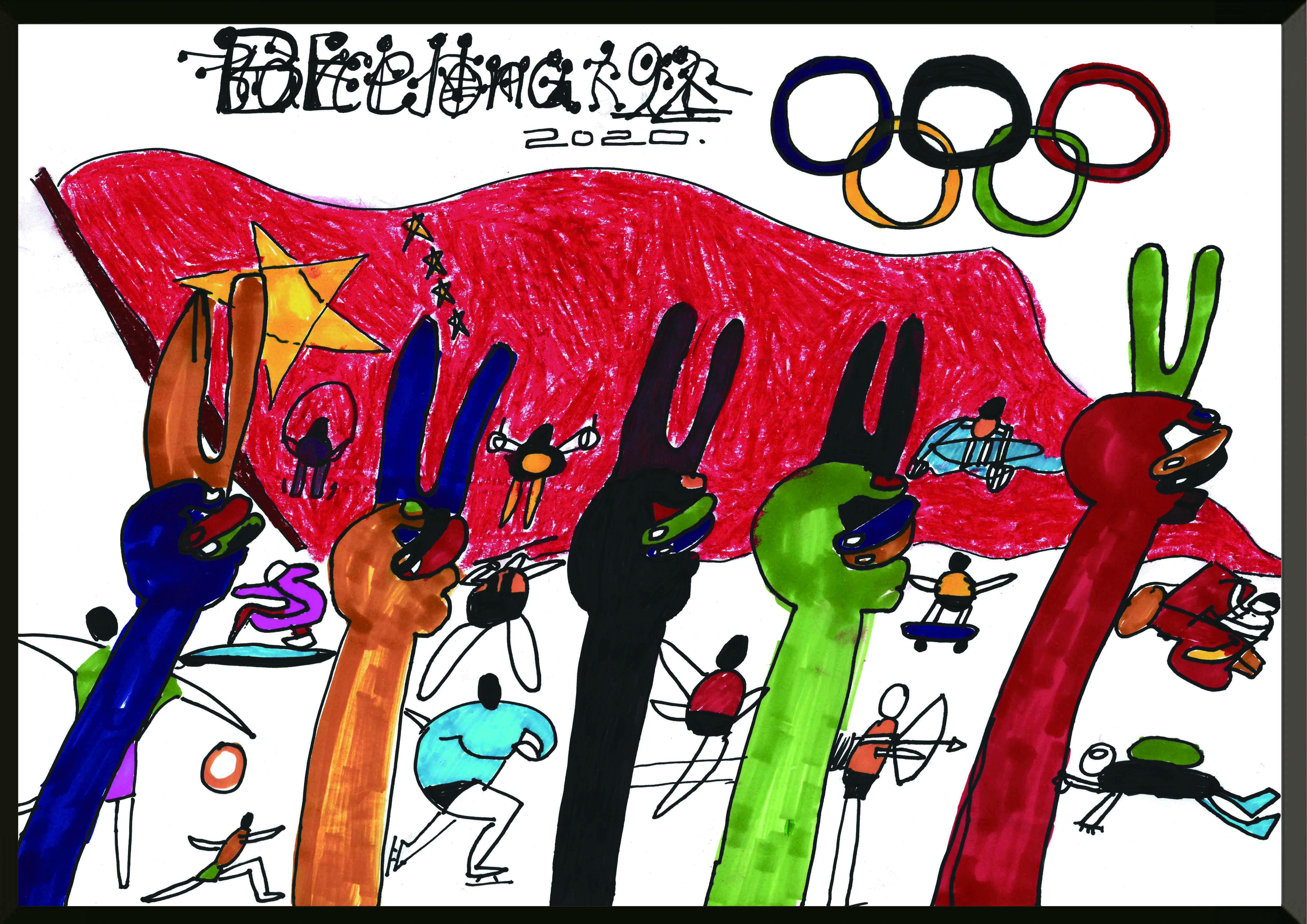 《我的奥运梦》My Olympic Dream+刘品墨 Liu Pinmo+8+15931058829
