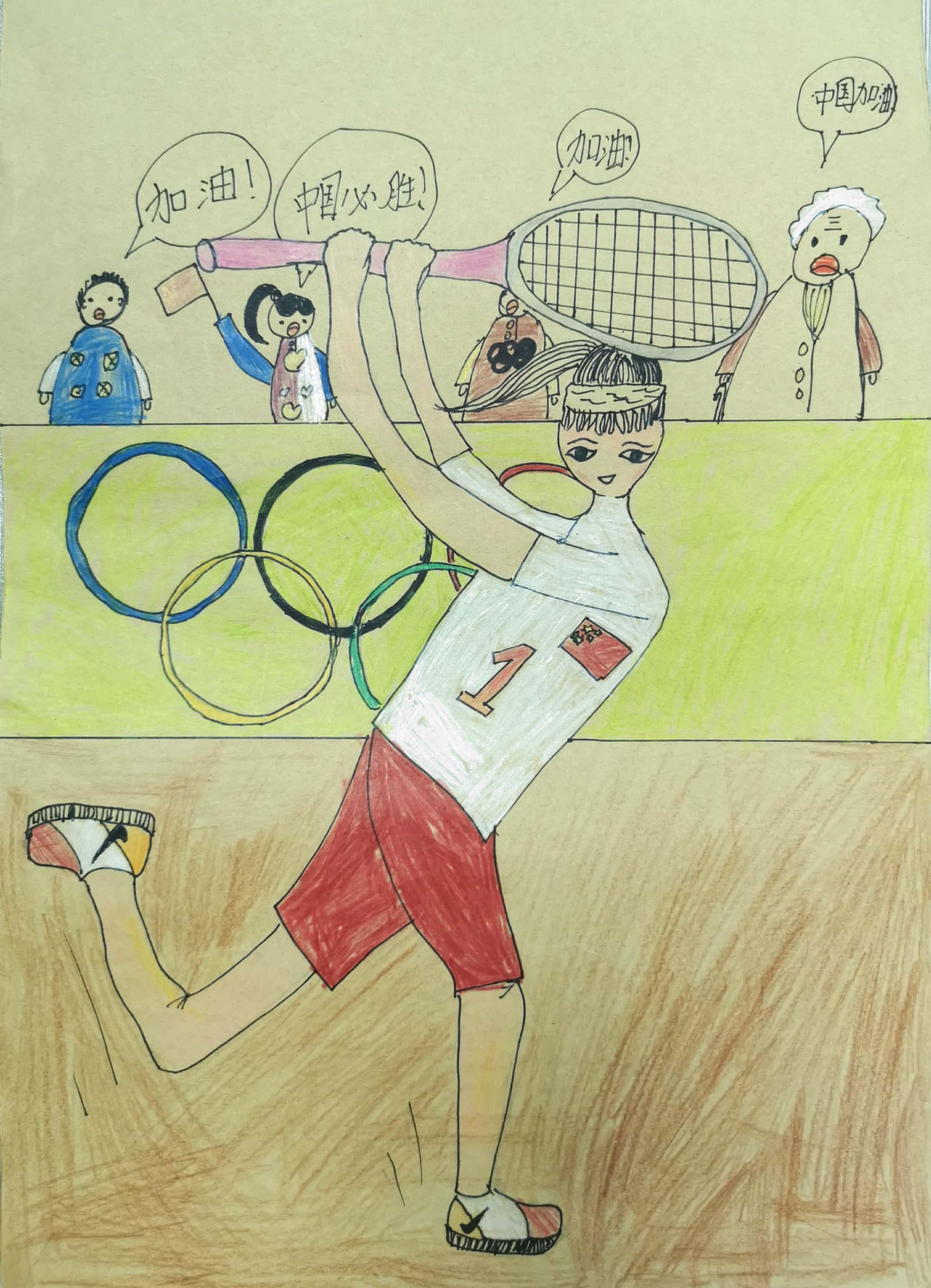《排球场上》On The Volleyball Court+邹文晴 Zou Wenqing