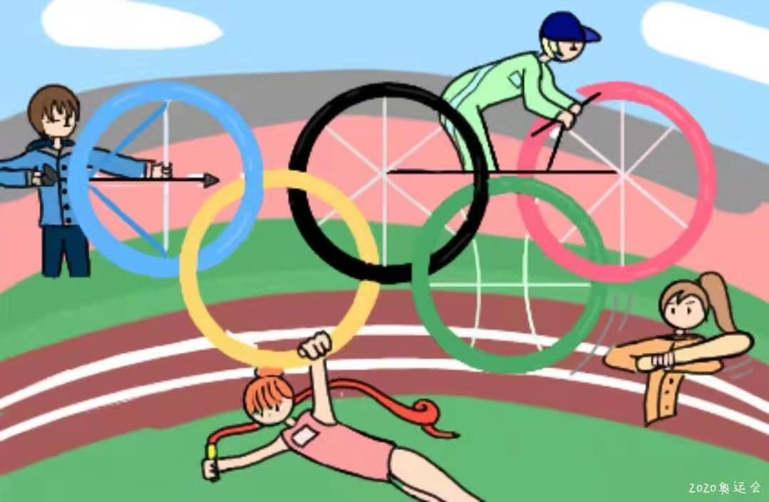 中国奥运会 China Olympics Tong Zhou 13