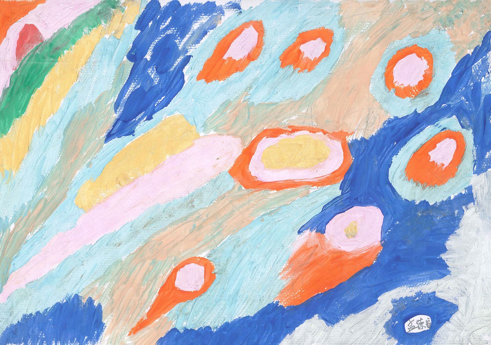 五彩奥运 Colorful Olympics+孟德安 Meng Dean