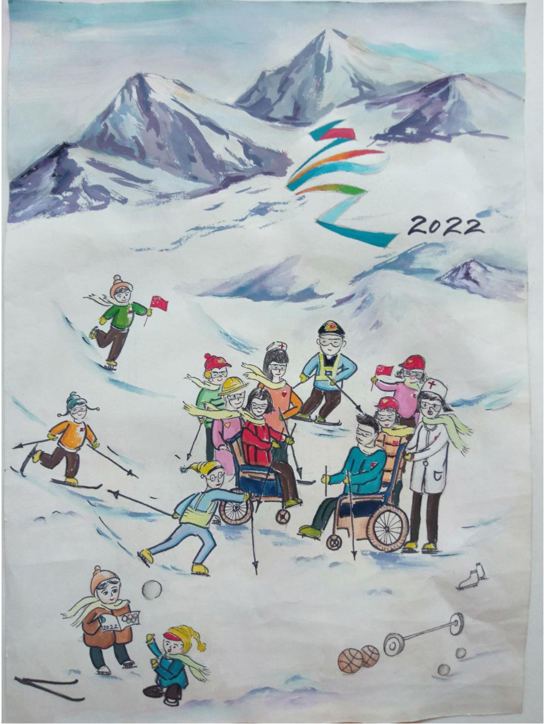 全民奥运 Olympics For Mass 陈伊纯 Chen Yichun+12+15181026619