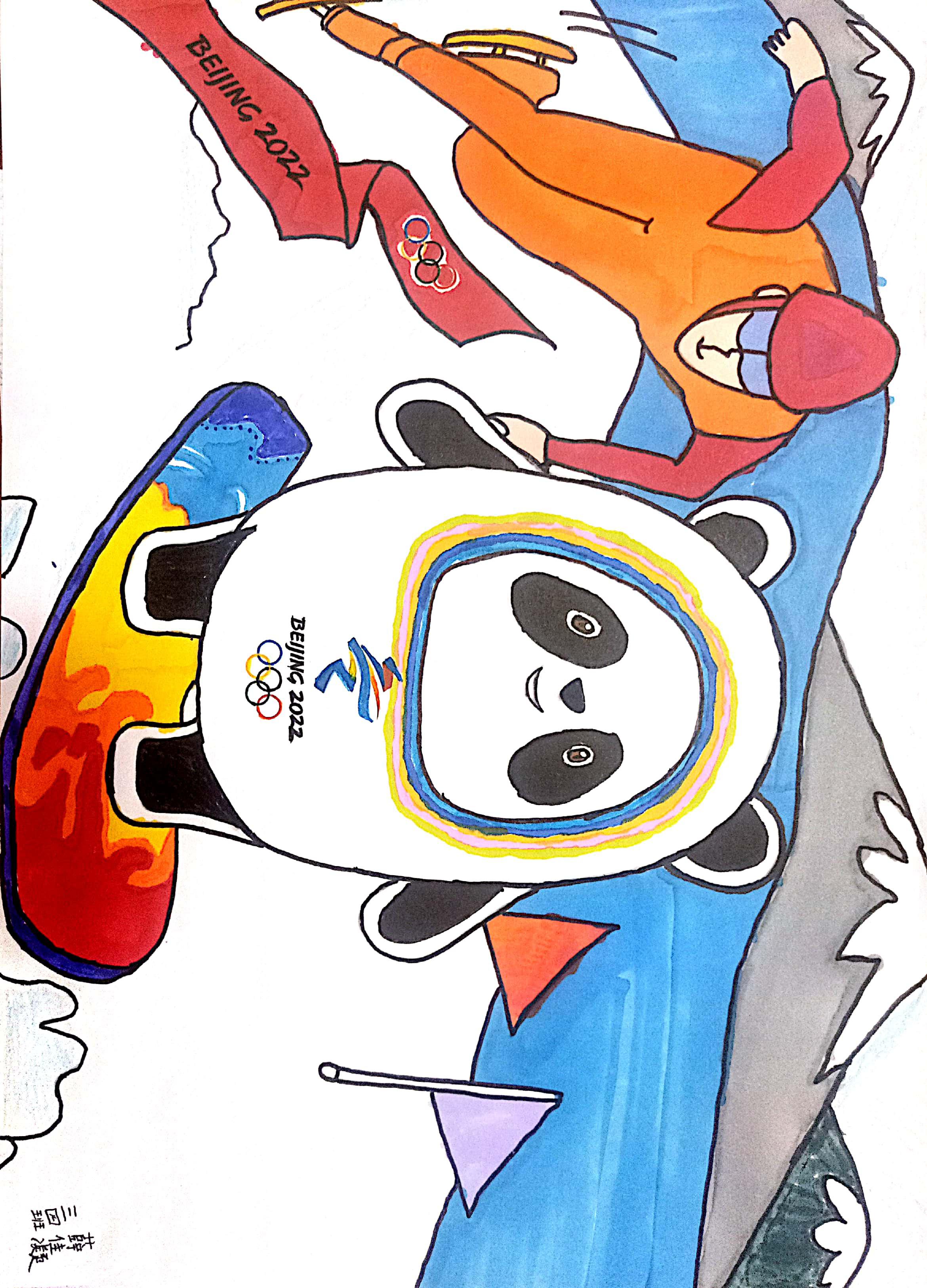 北京2022 Beijing 2022+薛佳凝 Xue Jianing