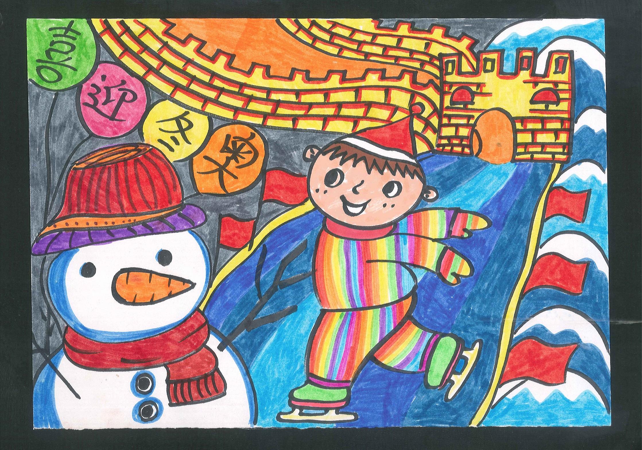 喜迎冬奥 Welcome To The Winter Olympics+曹紫娇 Cao Zijiao