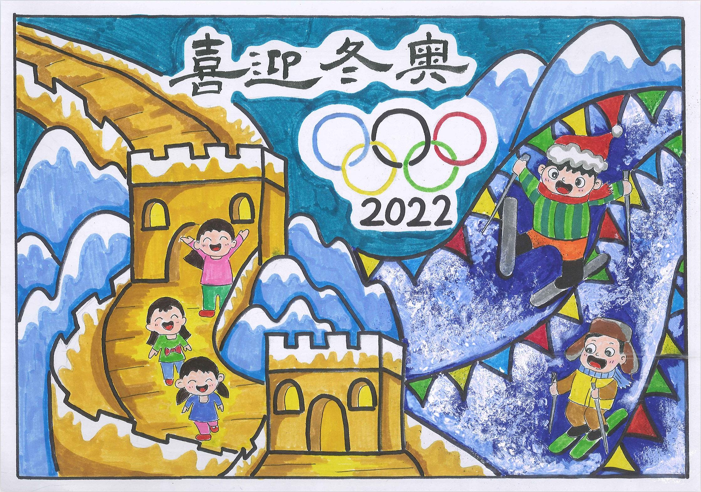 喜迎冬奥 Welcome To The Winter Olympics+闫嘉一 Yan Jiayi