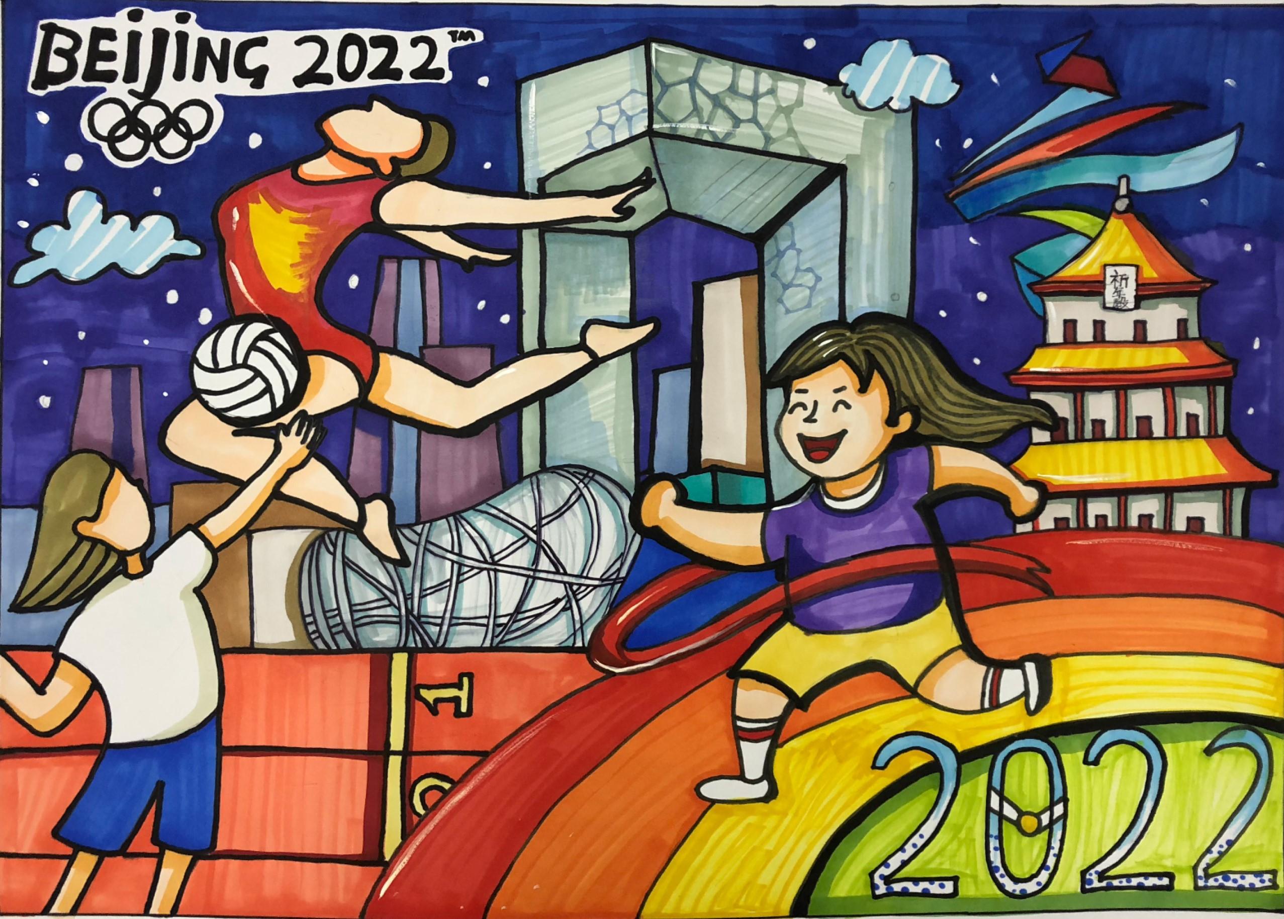 圆梦2022 Realize Your Dream In 2022 ——李籽萱 Li Zixuan+14