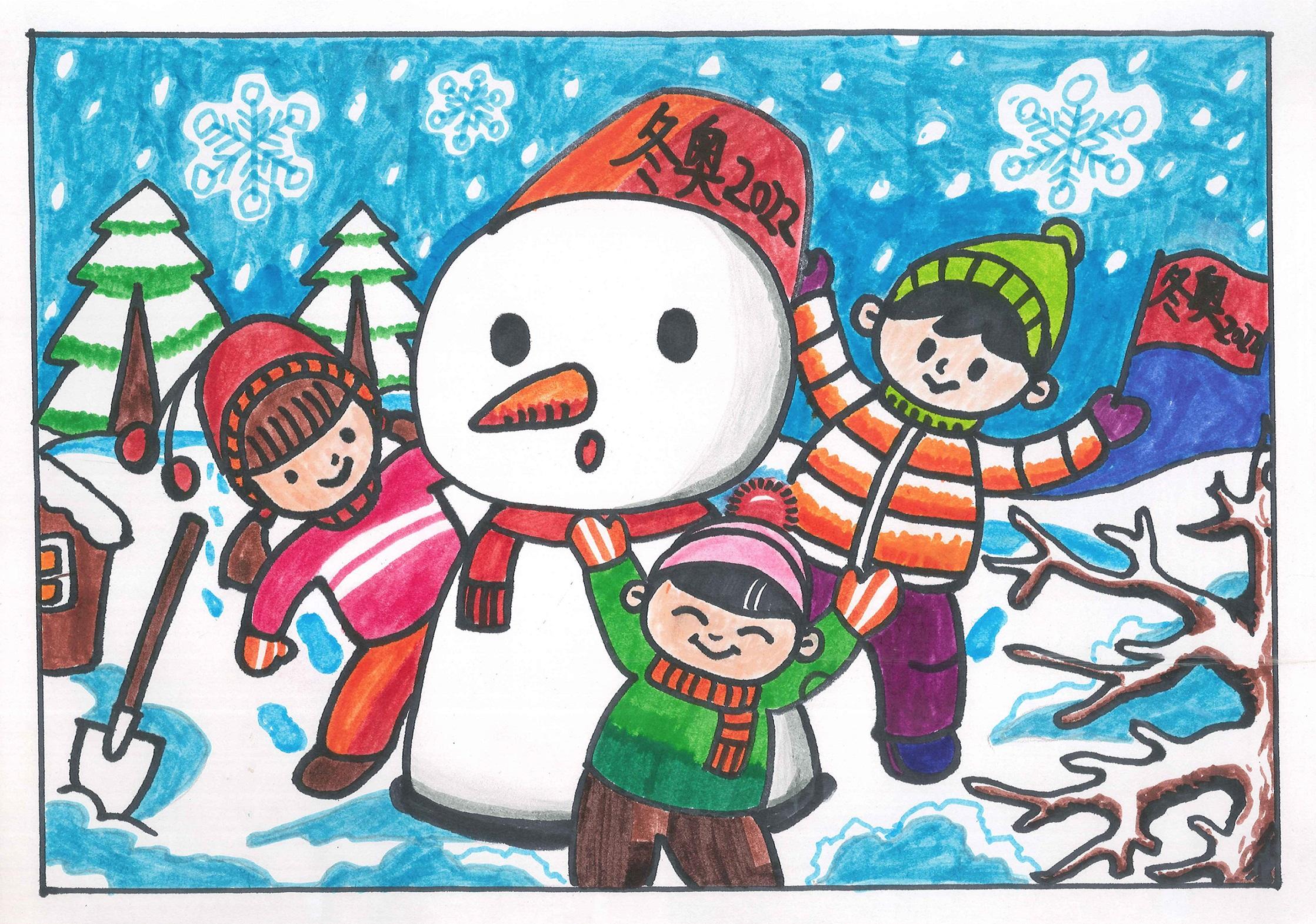 堆雪人盼冬奥 Let's Build A Snowman And Look Forward To The Winter Olympics+郎梦阳 Lang Mengyang