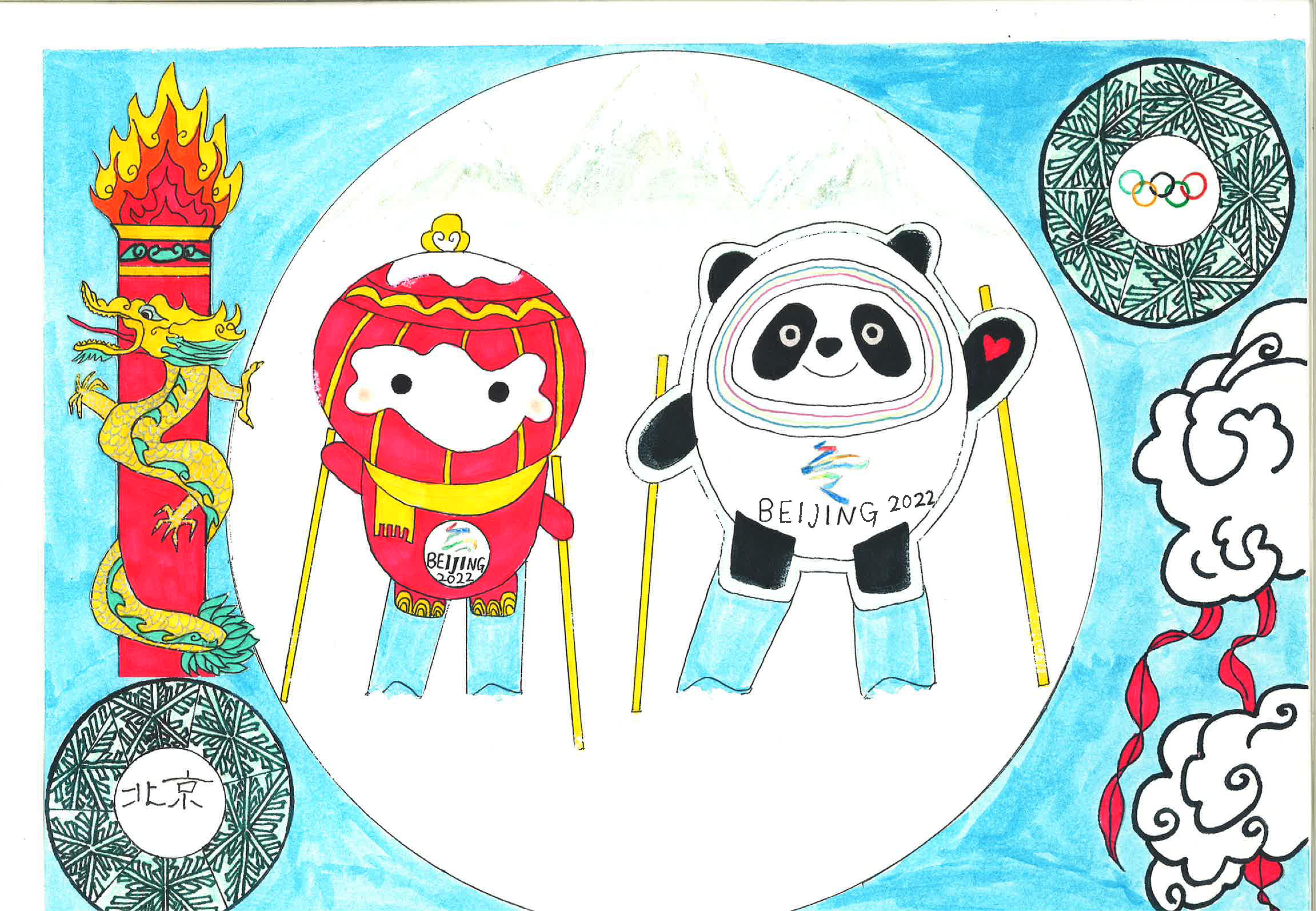 我的冬奥梦 My Winter Olympic Dream+王嘉愉 Wang Jiayu