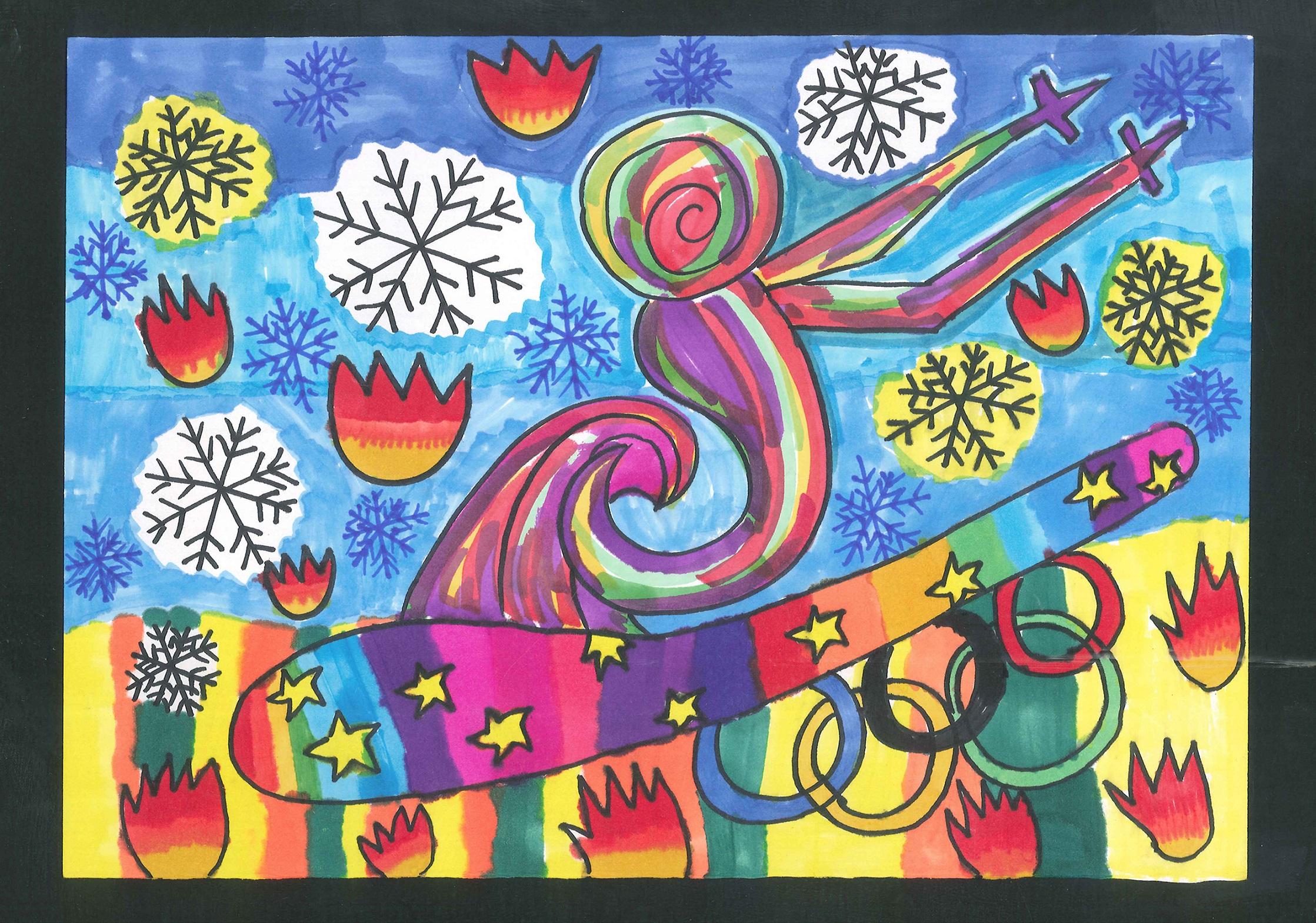 我的冰雪梦 My Snow Dream+苗雪 Miao Xue