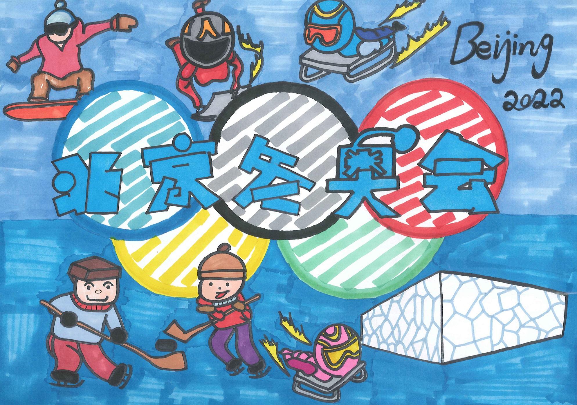 激情冬奥 Passionate Winter Olympics+张靖妍 Zhang Jingyan
