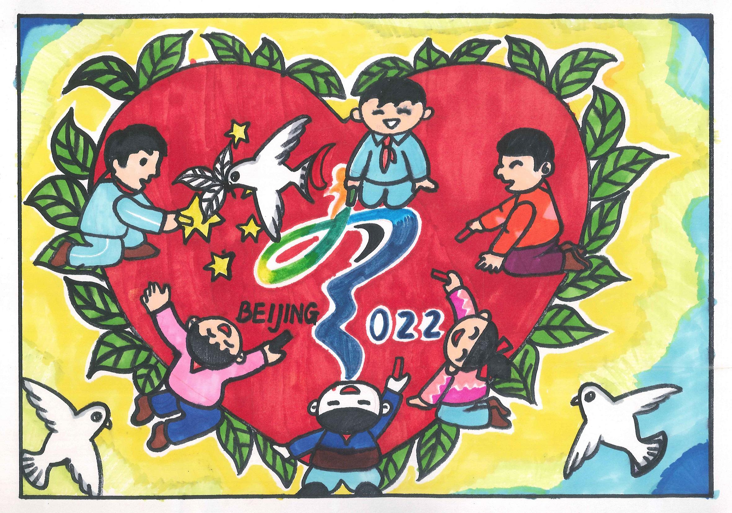 画出心中的冬奥 Draw The Winter Olympics In My Heart+姚旭 Yao Xu