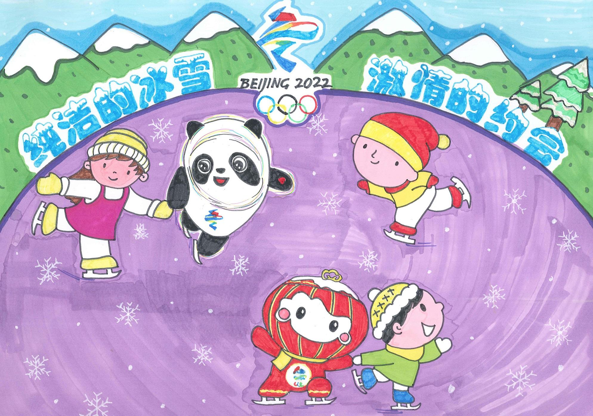 纯洁冰雪激情冬奥 Pure Ice And Snow, Passionate Winter Olympics+王诗琪 Wang Shiqi