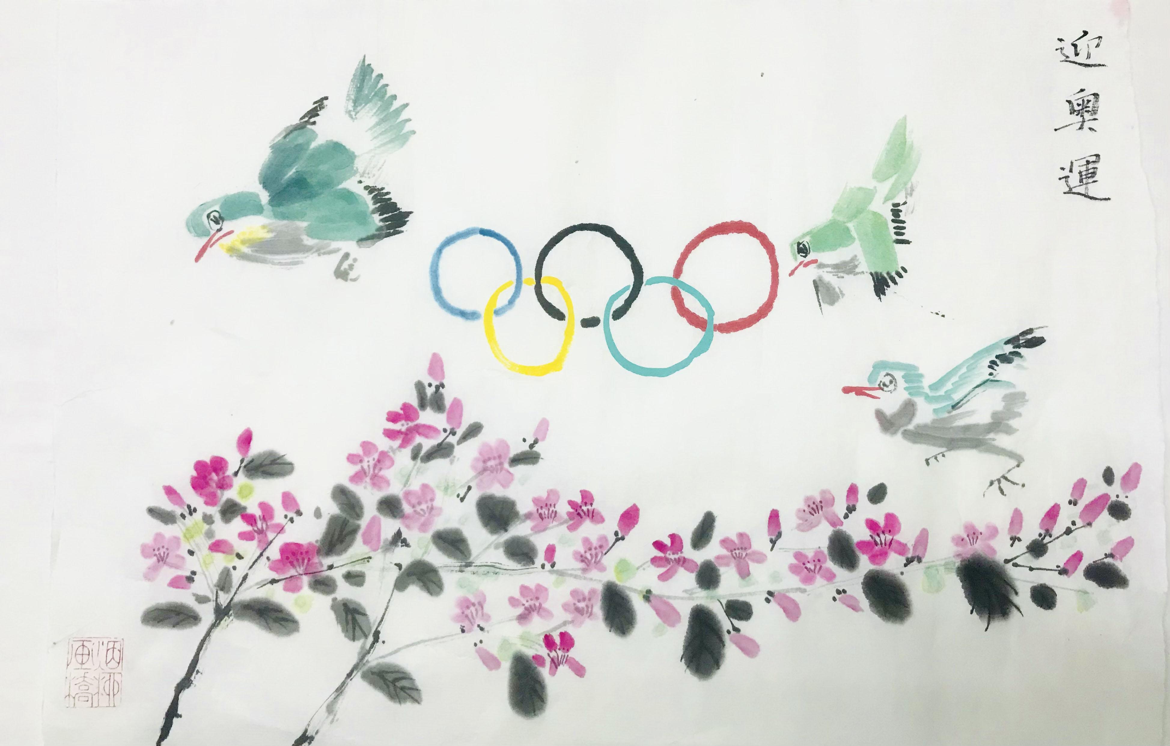 迎奥运 Greet The Olympics——汤博文 Tang Bowen 12
